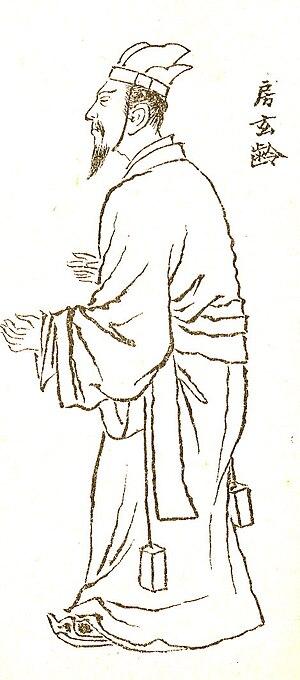 Fang Xuanling - A painting of Fang Xuanling by Kikuchi Yōsai