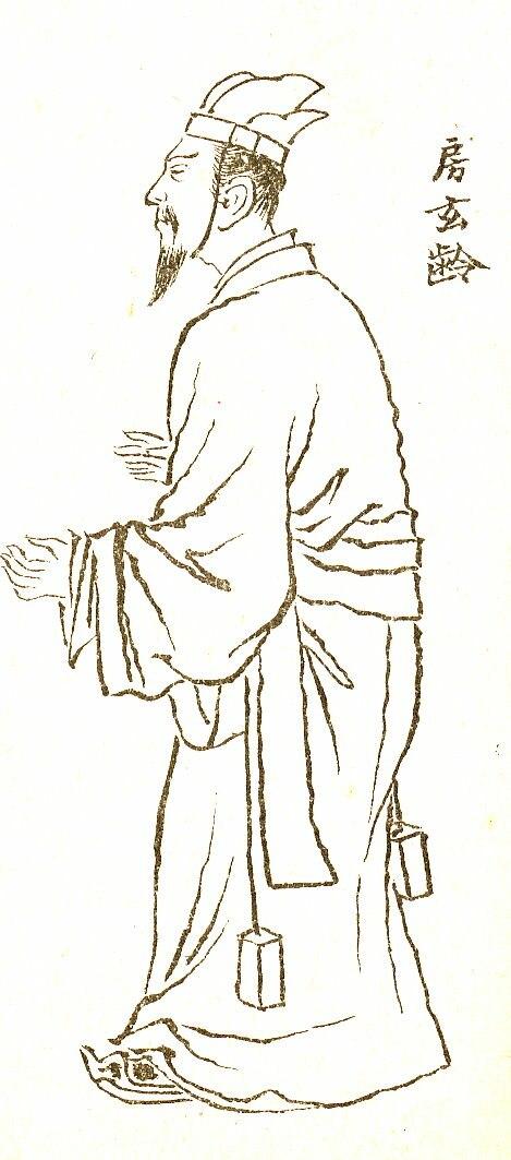 Fang Xuanling
