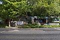 Faslane Peace Camp - geograph.org.uk - 447346.jpg