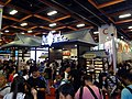 Fate Grand Order booth, Comic Exhibition 20170813.jpg