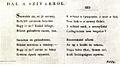 Fetőfi Szerelem- és pipadal 1844 C.jpg
