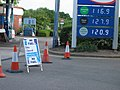 Filling station with no fuel during tanker driver strike uk 2008-06-13.jpg