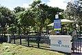 Fisher Park (Miami Beach).jpg