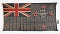 Flag, fundraising (AM 1929.332-26).jpg