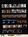 Ford A4909 NLGRF photo contact sheet (1975-06-02)(Gerald Ford Library).jpg