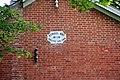 FormerAthaSchoolHouse,ON-3.JPG
