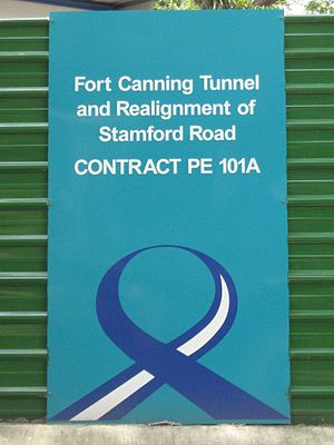 Fort Canning Tunnel - A signboard with the FCT's contract information