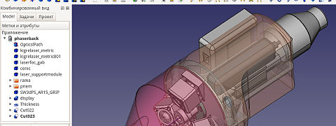 Freecad screenshot -- Engine by psi13art.jpg