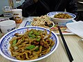 Fried Sliced noodles 1.jpg