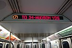 From the 7 Train 12.jpg