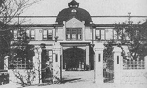 Law of South Korea - Image: Fusan District Court