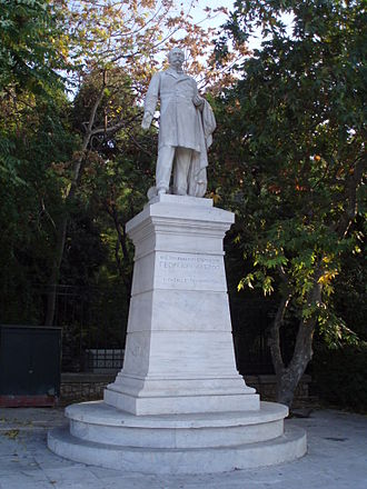George Averoff - Statue commemorating Averoff in Athens