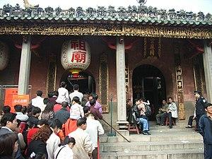 Foshan - Foshan Ancestral Temple