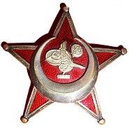 Gallipoli-star-unadorned