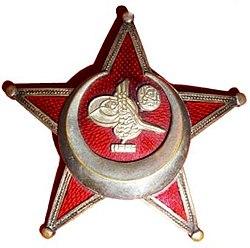 Gallipoli-star-unadorned.jpg