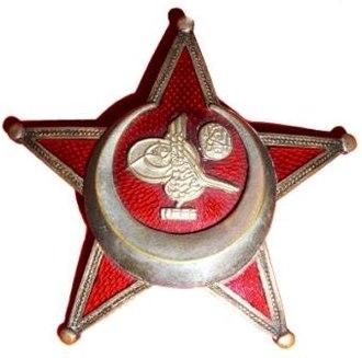 Gallipoli Star - Gallipoli Star badge.