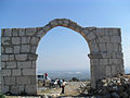 Gate of the Roman road in Cilicia.jpg