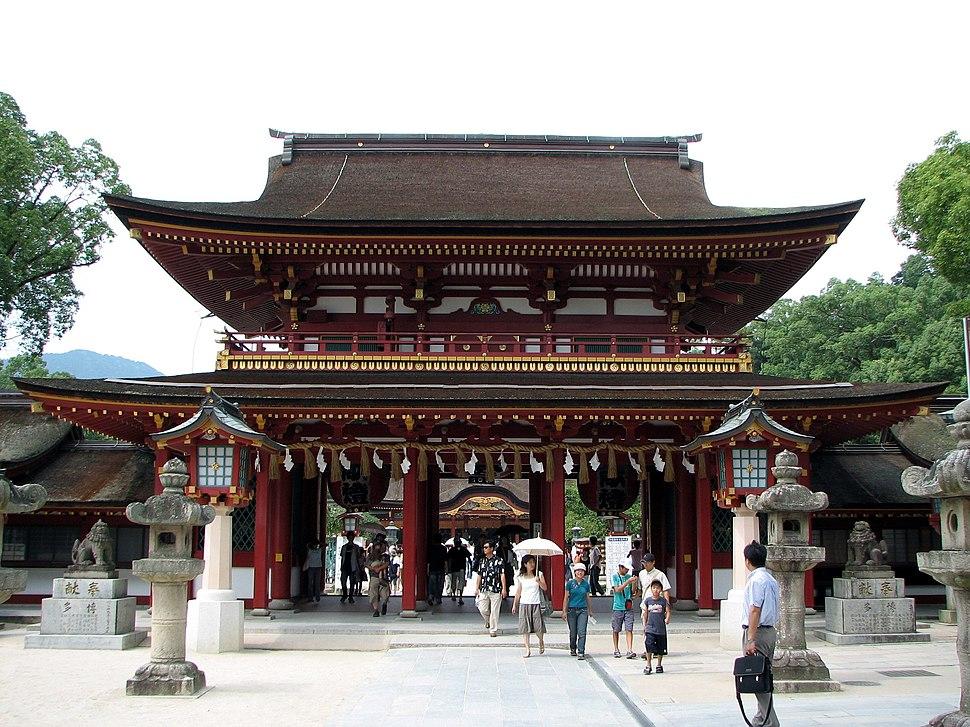 Gate to Dazaifu Tenmagu shrine