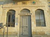 Gateway to the Negev Visitor Center (3).jpg