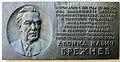 Gedenktafel Friedrichstr 43 (Kreuz) Leonid Iljitsch Breshnew.JPG