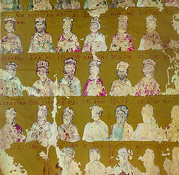 English: The Mokvi Four Gospels 1300 Genealogy...