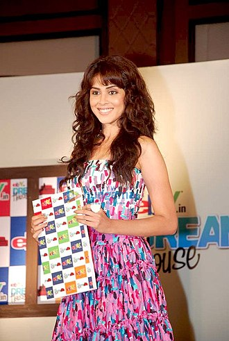 "Genelia D'Souza - D'Souza at the eBay ""Dream House"" in 2010"