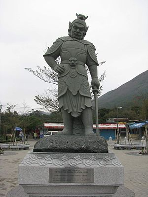 Twelve Heavenly Generals - General Catura at Ngong Ping