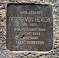 Georg von Hevesy, Stolperstein am Chemischen Institut in der Albertstraße in Freiburg.jpg
