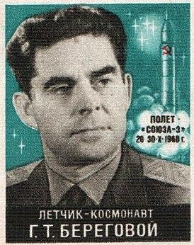 Georgy Beregovoy and Carrier Rocket Start.jpg