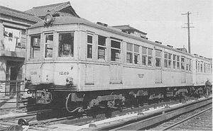Tokyo subway rolling stock - A Ginza Line 1200 series EMU in 1951