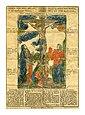 Godvrugtige Meditatien op de laatste woorden ons Heere Jesu Christi, stervende aan 't Kruis published by Weduw H. Bontamps Limburgs Museum L36231.jpg