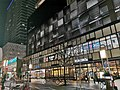 Gofukucho Aoi area Shizuoka city(2).jpg