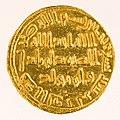 Gold dinar of al-Walid reverse, 707-708 CE.jpg
