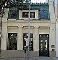 Grabhorn Press Building (San Francisco).JPG