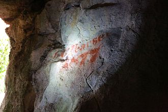 Painter's Cave - Graffiti from 1877 in Painter's Cave.