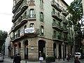 Gran de Sant Andreu 255.jpg