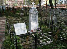 Лазаревское кладбище изготовление памятников гранит цена большой камень