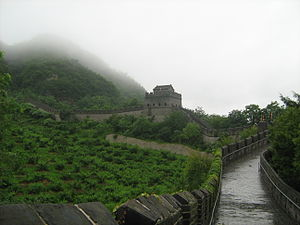 Dandong - Great Wall at Dandong