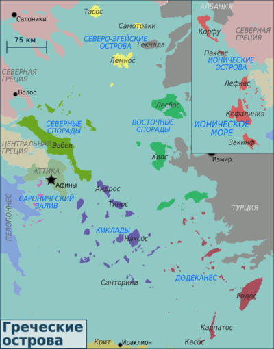 Greece island regions map (ru).png