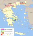 Greece linguistic minorities .png