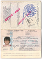 Greek Passport inside (non biometric).png