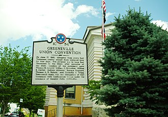 East Tennessee Convention - Tennessee Historical Commission marker in Greeneville, recalling the East Tennessee Convention's June 1861 session