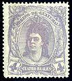 Guatemala 1878 Sc13.jpg