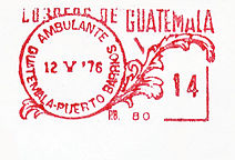 Guatemala stamp type BB1a.jpg