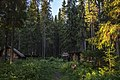 Gubakhinskiy r-n, Permskiy kray, Russia - panoramio.jpg