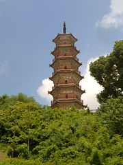 Guifeng Tower01.jpg