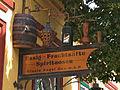 Gumpoldskirchen Austria - 06 (5831977648).jpg