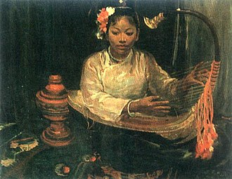 1939 in art - Image: Guqin by Situ Qiao
