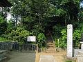 Gyoda Omishinkanji Tumulus 1.jpg