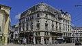Hôtel des Ingénieurs vue générale 3 Saint Etienne.JPG